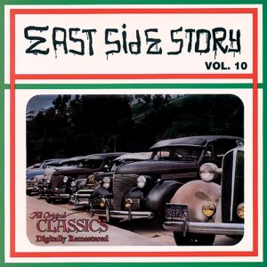 Vinyl record East Side Story volume 10.
