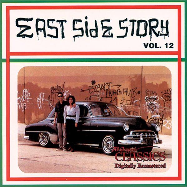 Vinyl record East Side Story volume 12.