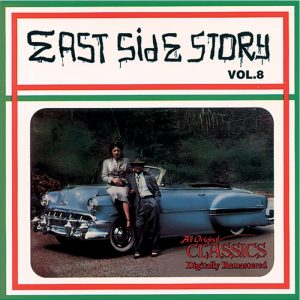 Vinyl record East Side Story volume 8.