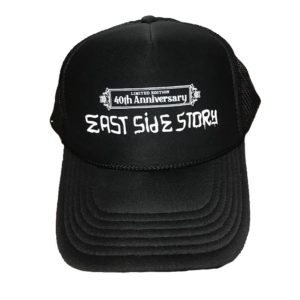 east side story cap